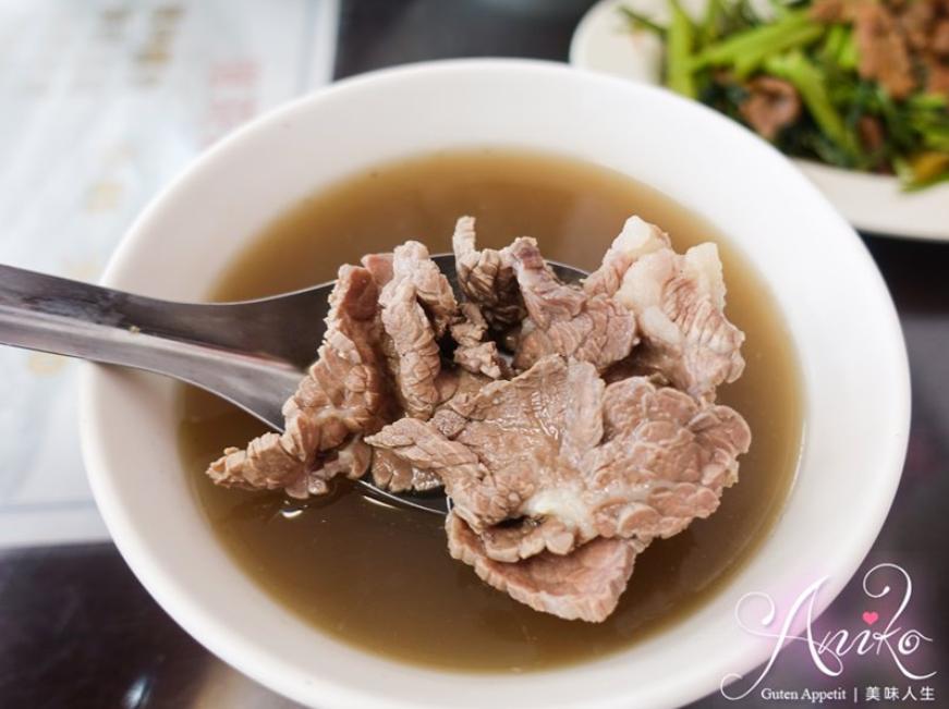 2019 04 24 120902 - 台南牛肉湯再推一家,後甲圓環附近24小時營業的億哥牛肉湯