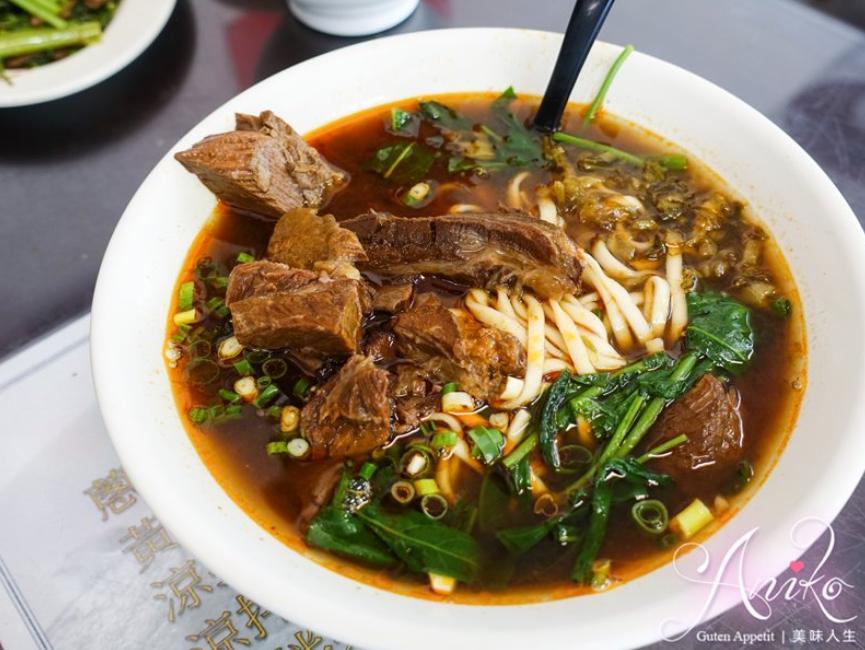 2019 04 24 120907 - 台南牛肉湯再推一家,後甲圓環附近24小時營業的億哥牛肉湯