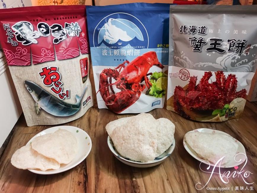 2019 04 25 104126 - 熱門安平伴手禮,安平小舖開創全台非油炸蝦餅,吃人氣也要吃健康