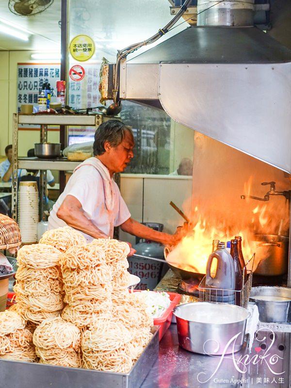 2019 04 25 104145 - 在地人激推的炒鱔魚專家,台南鱔魚意麵老店,鱔魚脆又好大一塊