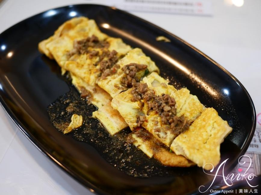 2019 04 25 104156 - 台南早餐少爺手作蛋餅,有多款創意蛋餅,打抛豬肉口味超好吃不要錯過了