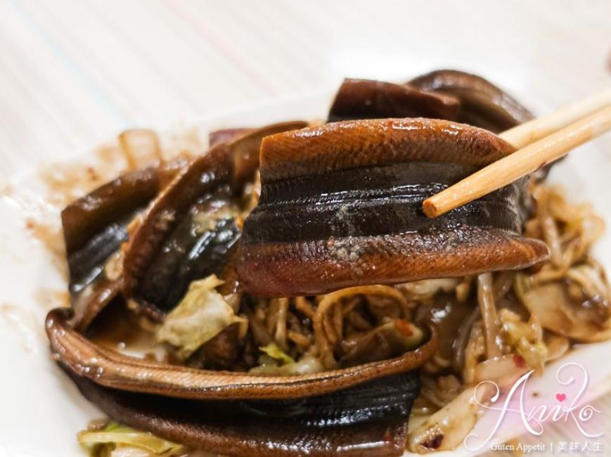 2019 04 25 104203 - 在地人激推的炒鱔魚專家,台南鱔魚意麵老店,鱔魚脆又好大一塊