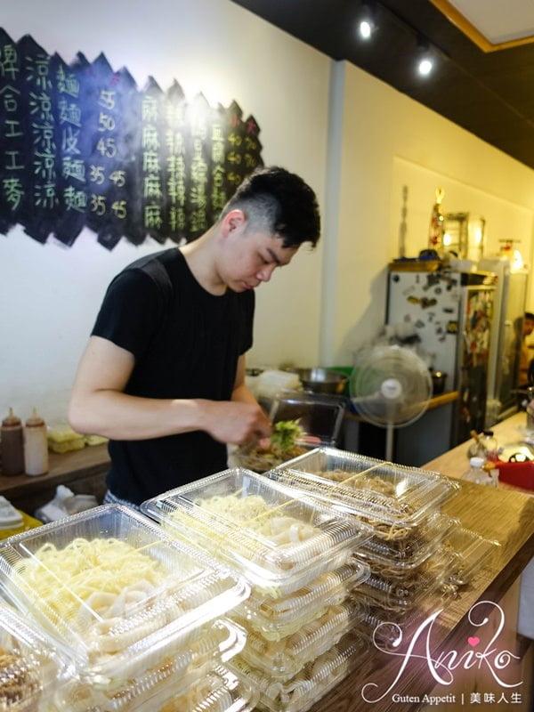 2019 04 25 134401 - 台南東區美食,涼麵配的不是味噌湯而是麻辣鴨血,國民涼麵的組合太新奇了