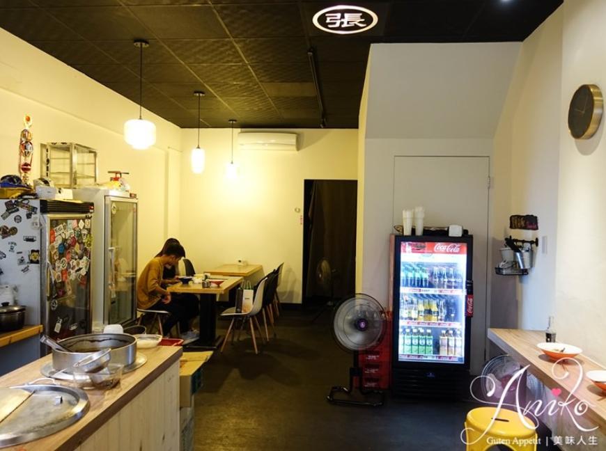 2019 04 25 134407 - 台南東區美食,涼麵配的不是味噌湯而是麻辣鴨血,國民涼麵的組合太新奇了