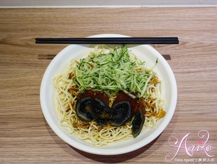 2019 04 25 134409 - 台南東區美食,涼麵配的不是味噌湯而是麻辣鴨血,國民涼麵的組合太新奇了