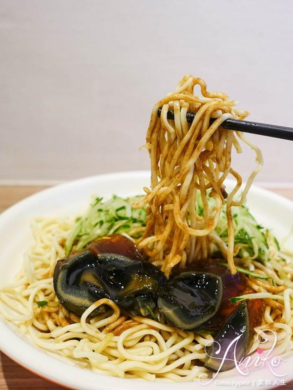 2019 04 25 134411 - 台南東區美食,涼麵配的不是味噌湯而是麻辣鴨血,國民涼麵的組合太新奇了