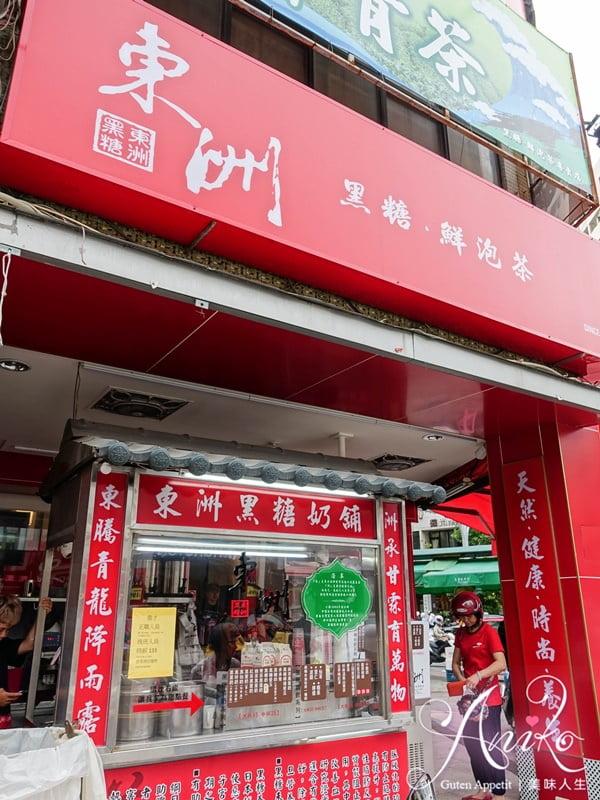 2019 04 26 110344 - 台南黑糖奶第一把交椅東洲黑糖奶舖,網友稱他是台南的陳三鼎黑糖奶