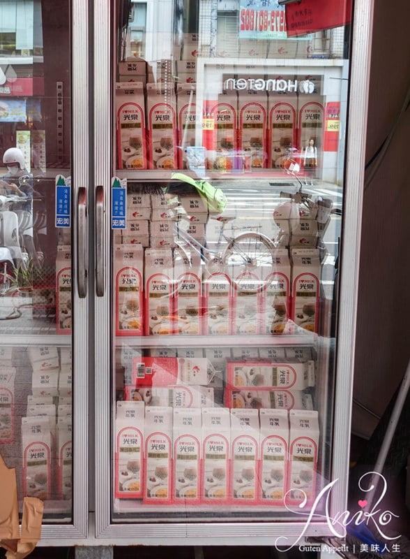 2019 04 26 110351 - 台南黑糖奶第一把交椅東洲黑糖奶舖,網友稱他是台南的陳三鼎黑糖奶