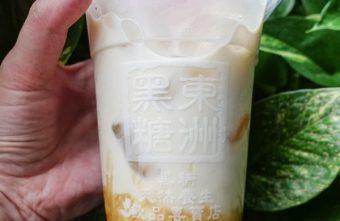 2019 04 26 110357 340x221 - 台南黑糖奶第一把交椅東洲黑糖奶舖,網友稱他是台南的陳三鼎黑糖奶