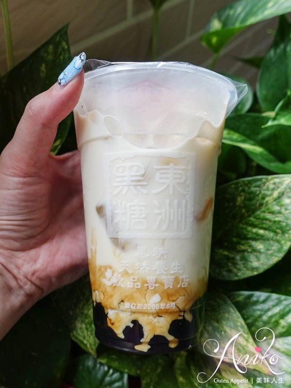 2019 04 26 110357 - 台南黑糖奶第一把交椅東洲黑糖奶舖,網友稱他是台南的陳三鼎黑糖奶