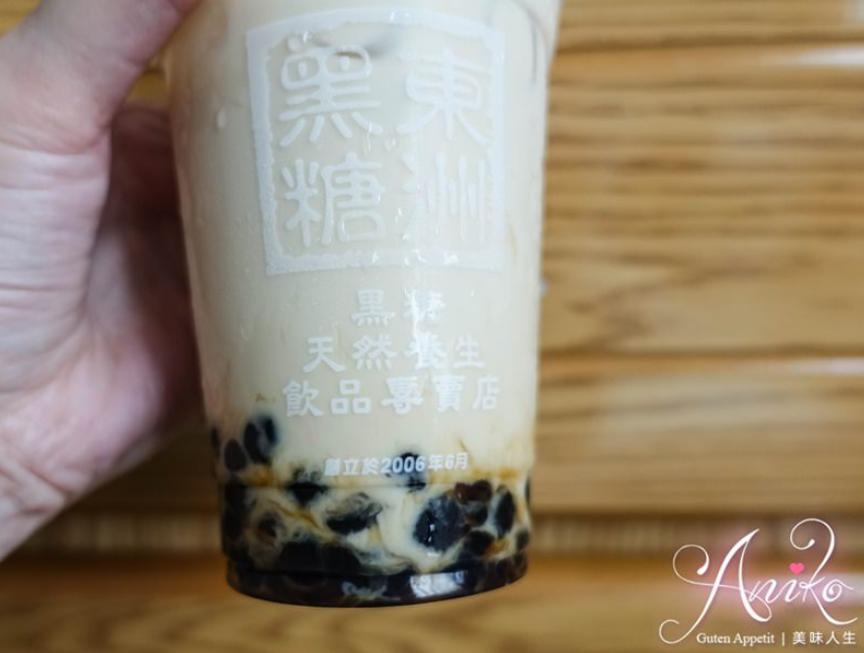 2019 04 26 110400 - 台南黑糖奶第一把交椅東洲黑糖奶舖,網友稱他是台南的陳三鼎黑糖奶
