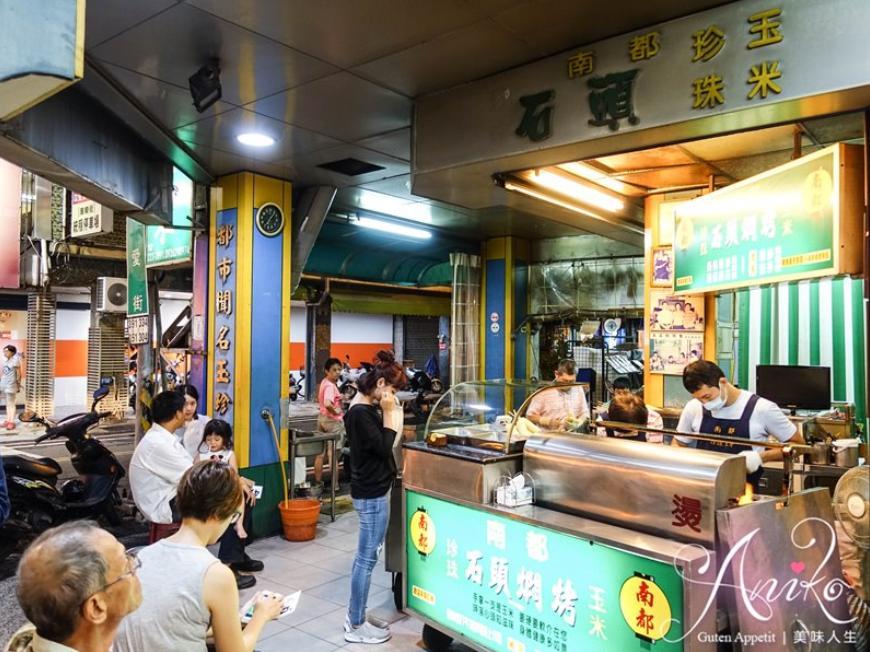 2019 04 26 113615 - 南都石頭燜烤玉米,想吃要碰運氣來的台南小吃,每支玉米都堅守優質才開賣