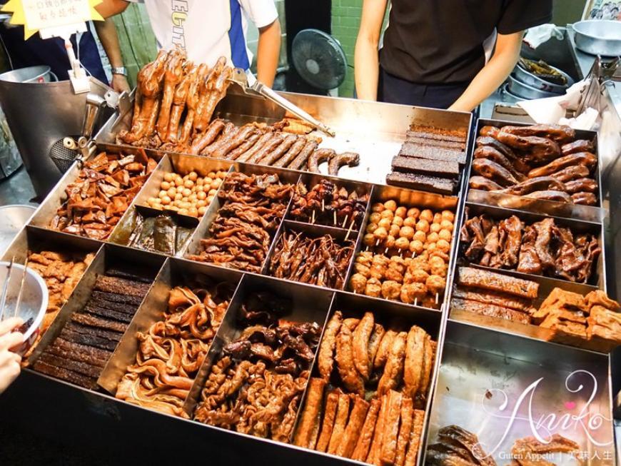2019 04 26 130501 - 緣味東山鴨頭,台南友愛街美食,招牌鴨脖子一定要點來吃