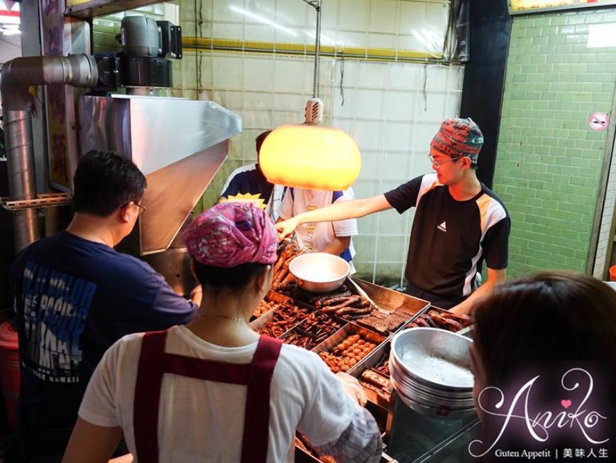 2019 04 26 130507 - 緣味東山鴨頭,台南友愛街美食,招牌鴨脖子一定要點來吃