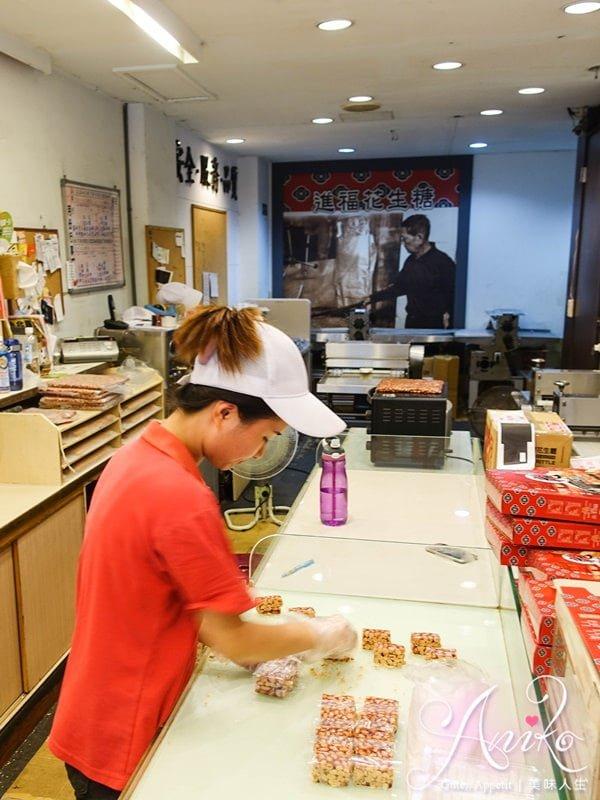 2019 04 26 135120 - 百年歷史老店進福大灣花生糖,不要錯過的十大府城伴手禮,花生糖都是當天現作