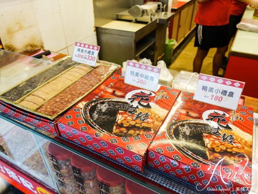 2019 04 26 135123 - 百年歷史老店進福大灣花生糖,不要錯過的十大府城伴手禮,花生糖都是當天現作
