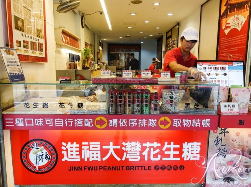 2019 04 26 135129 - 百年歷史老店進福大灣花生糖,不要錯過的十大府城伴手禮,花生糖都是當天現作