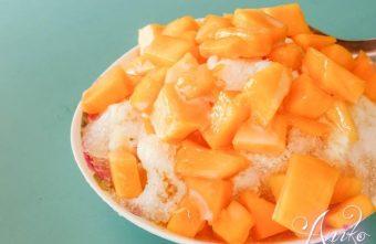 2019 04 26 135135 1 340x221 - 小北夜市美食,夏天到了就是要吃冰,小北阿松冰品養生果汁CP值超高
