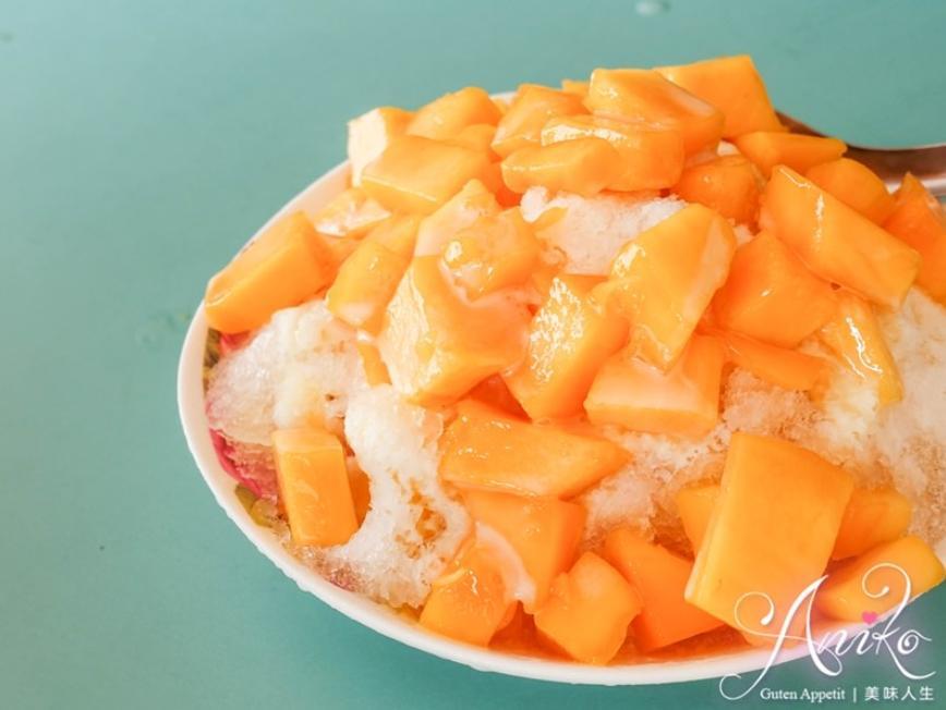 2019 04 26 135135 1 - 小北夜市美食,夏天到了就是要吃冰,小北阿松冰品養生果汁CP值超高