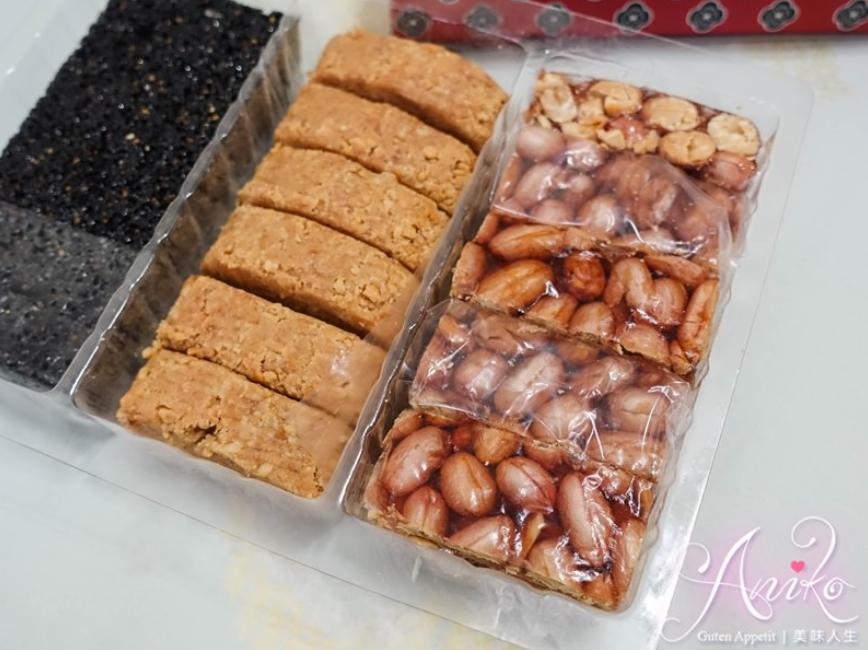 2019 04 26 135135 - 百年歷史老店進福大灣花生糖,不要錯過的十大府城伴手禮,花生糖都是當天現作