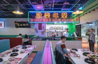熱血採訪│港動吃鍋進軍老虎城,舊式復古香港味飄台中,第一次在茶餐廳吃鍋物,這裡太好拍