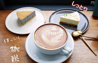 2019 04 28 094242 340x221 - 台中西區 J.W X Mr.Pica,在鄰近審計新村的喜鵲先生選物空間,也能喝品嘗香醇咖啡與美味甜點