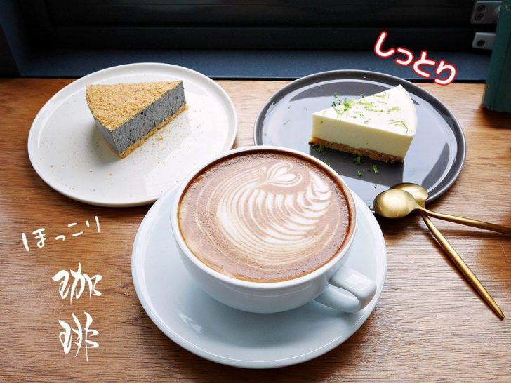 2019 04 28 094242 728x0 - 台中西區 J.W X Mr.Pica,在鄰近審計新村的喜鵲先生選物空間,也能喝品嘗香醇咖啡與美味甜點