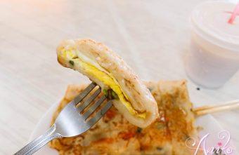 2019 04 29 110607 340x221 - 阿公阿婆蛋餅,份量不平凡的台南早餐,粉漿蛋餅一份可以從早上飽到中午
