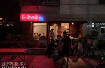 2019 04 29 133239 340x221 - 中友百貨旁平價韓式料理~KBAB 大叔的飯卷 | 小小店面總是塞滿人,想吃飯卷是不錯的選擇哦!