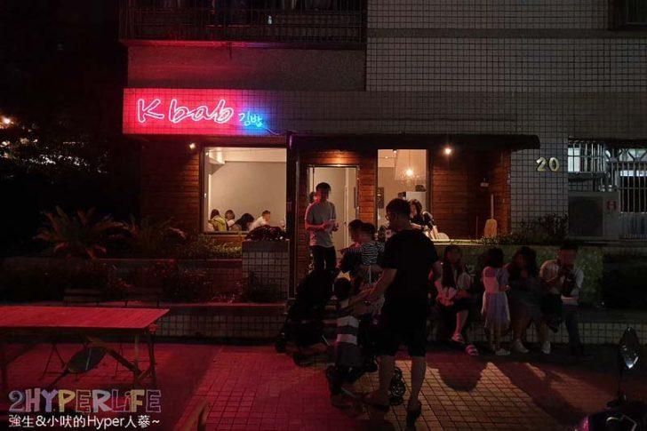 2019 04 29 133239 728x0 - 中友百貨旁平價韓式料理~KBAB 大叔的飯卷   小小店面總是塞滿人,想吃飯卷是不錯的選擇哦!