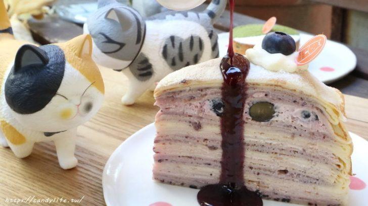 2019 04 29 144625 728x0 - 結合貓咪中途之家的甜點店,甜點好吃,還有可愛的貓咪作伴~