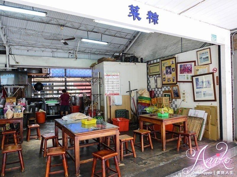 2019 04 30 120331 - 台南美食老店,有別於傳統肉粽的海龍肉粽,配粽子一定要順便點肉羹湯