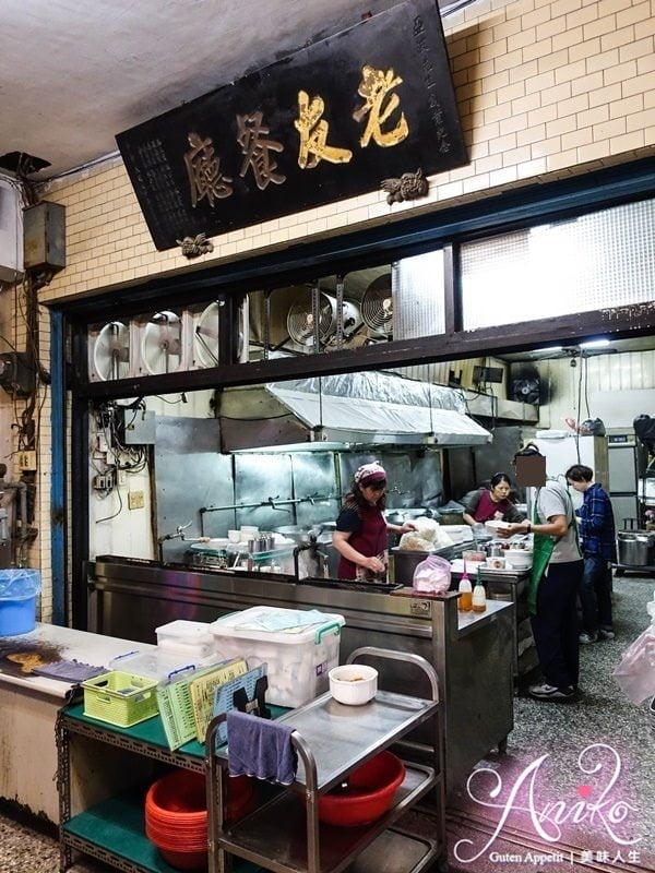 2019 04 30 120346 - 老友小吃菜色令人眼花撩亂,菜單正反三頁才放得下,是許多饕客最愛的台南成大美食