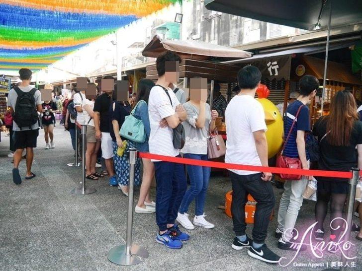 2019 04 30 120402 1 728x0 - 台南國華街美食,要吃得排隊的炸雞洋行,氣壓式炸鍋炸出來的炸雞真的不一樣