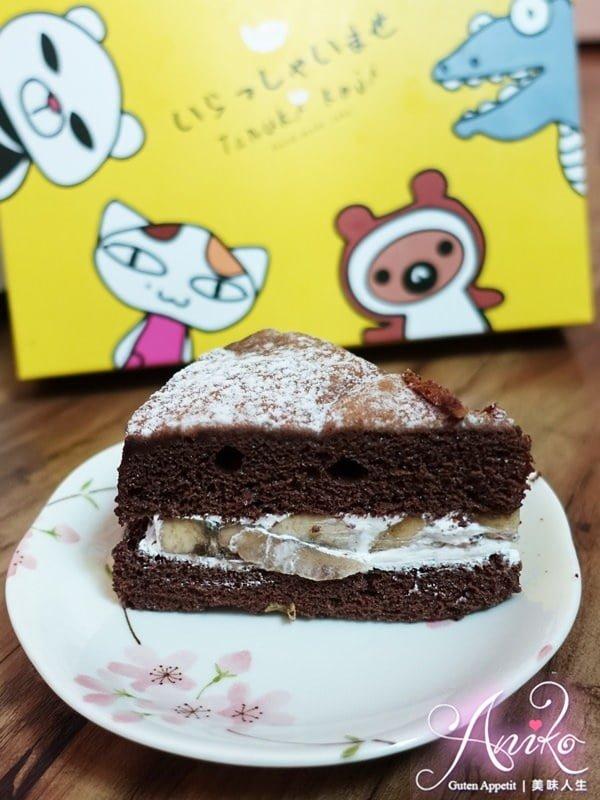 2019 04 30 120412 1 - 台南甜點中高CP值的千層蛋糕,就是這家狸小路手作烘焙,還有間超浮誇的旗艦店