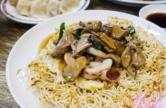 2019 04 30 120415 340x221 - 老友小吃菜色令人眼花撩亂,菜單正反三頁才放得下,是許多饕客最愛的台南成大美食