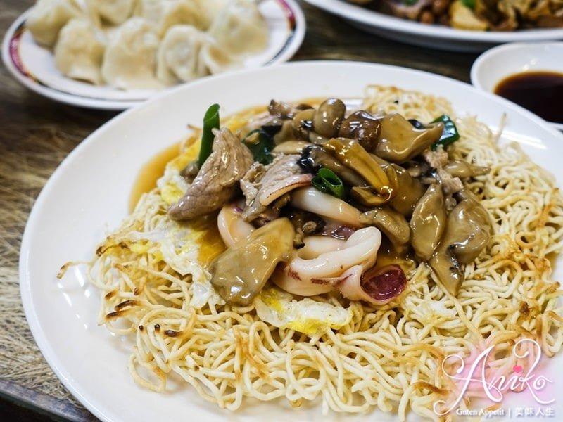 2019 04 30 120415 - 老友小吃菜色令人眼花撩亂,菜單正反三頁才放得下,是許多饕客最愛的台南成大美食