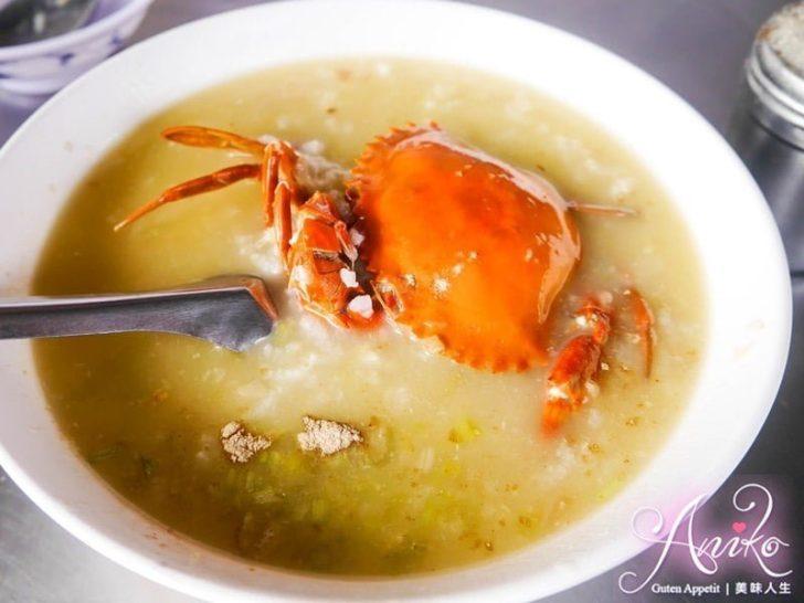 2019 04 30 120420 728x0 - 阿美深海鮮魚湯又一台南早餐選擇之一,每日都有新鮮現殺的螃蟹粥,晚來就沒了