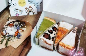 2019 04 30 120422 340x221 - 台南甜點中高CP值的千層蛋糕,就是這家狸小路手作烘焙,還有間超浮誇的旗艦店
