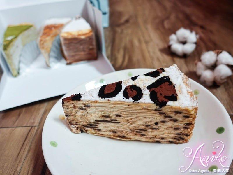 2019 04 30 120424 - 台南甜點中高CP值的千層蛋糕,就是這家狸小路手作烘焙,還有間超浮誇的旗艦店