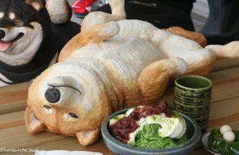 2019 04 30 151732 340x221 - 以柴犬為主題的雪花冰店,也是間寵物友善餐廳,以柴犬為主題的雪花冰店,也是間寵物友善餐廳,店裡頭還有超萌柴犬招呼大家~