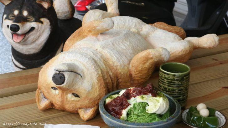 2019 04 30 151732 728x0 - 以柴犬為主題的雪花冰店,也是間寵物友善餐廳,以柴犬為主題的雪花冰店,也是間寵物友善餐廳,店裡頭還有超萌柴犬招呼大家~