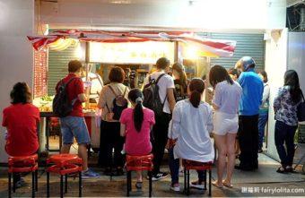2019 09 22 170143 340x221 - 台北橋站美食有什麼好吃的?16間台北橋捷運站美食餐廳懶人包
