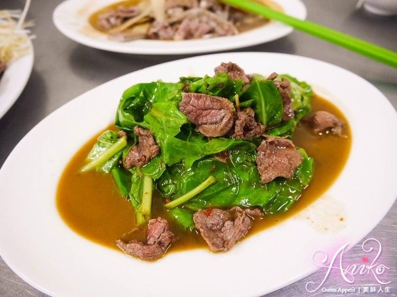 2019 05 02 140923 - 台南不只有溫體牛,台南中西區美食錕羊肉,使用新鮮直送的溫體羊肉沒有腥羶味