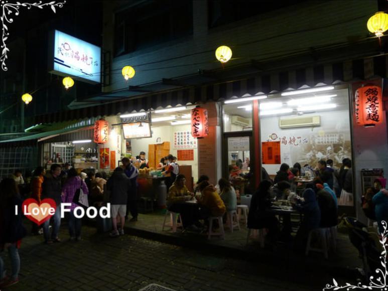 2019 05 02 141502 - 李媽媽民族鍋燒老店,生意好到不行的台南鍋燒意麵,一定要來嚐嚐