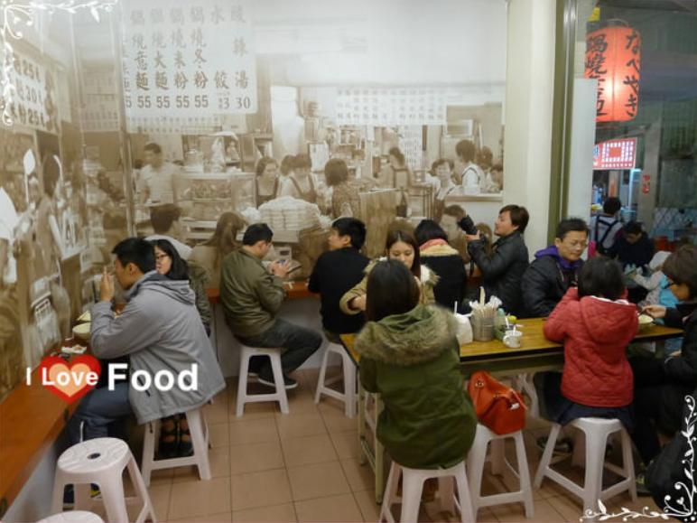 2019 05 02 141506 - 李媽媽民族鍋燒老店,生意好到不行的台南鍋燒意麵,一定要來嚐嚐