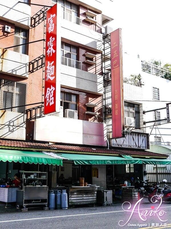 2019 05 02 142716 - 台南東區美食,人氣的二五巴水餃蒸餃,用餐尖峰時段人潮滿滿滿