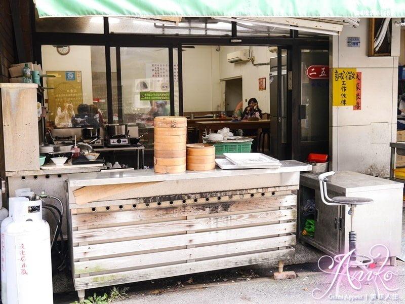 2019 05 02 142720 - 台南東區美食,人氣的二五巴水餃蒸餃,用餐尖峰時段人潮滿滿滿