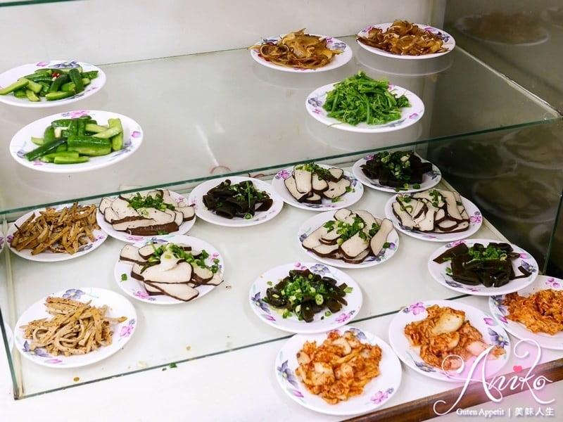 2019 05 02 142735 1 - 台南東區美食,人氣的二五巴水餃蒸餃,用餐尖峰時段人潮滿滿滿