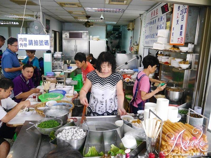 2019 05 03 102904 - 永記虱目魚丸,三代傳承的台南早餐,虱目魚丸湯+肉燥飯的最佳拍檔